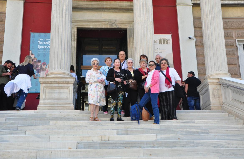 Επίσκεψη στην Παλαιά βουλή και το μουσείο της.